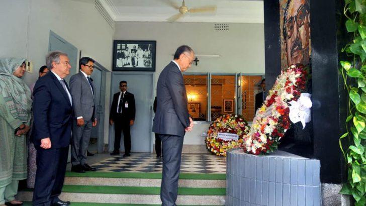 UN, WB chiefs pay homage to Bangabandhu