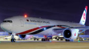 Biman to increase flights to London