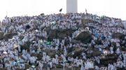 Muslim pilgrims gather at Mount Arafat for hajj's pinnacle