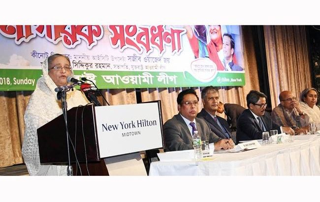 Alliance with corrupt people to fight corruption, quips PM She digs at B Chy, Dr Kamal, Dr Yunus, Moudud, Mainul Hosein, Manna