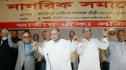 BNP leaders, B Chy and Dr Kamal share stage to gear up 'unity process'