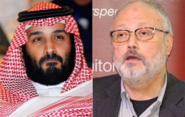 Trump sends Pompeo to Riyadh over Khashoggi; Saudis may blame official Trump floats 'rogue killers' theory