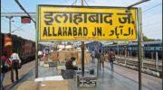 India's BJP changes Muslim name of Allahabad to Prayagraj