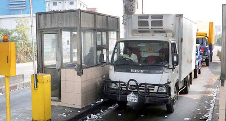 Bangabandhu Bridge toll collection system collapses